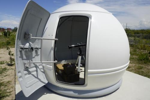 Астрономический купол